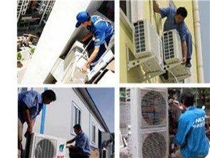 泰安三源家電電視安裝維修中心