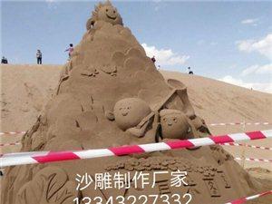 沙雕制作_沙雕廠家_鑫灘沙雕公司設計新穎創意突出