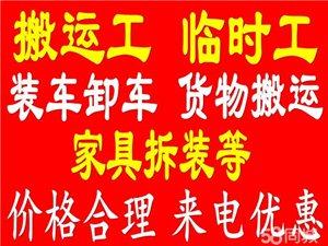 郑州市58速运五八速运搬家拉货快?#38450;?#36135;