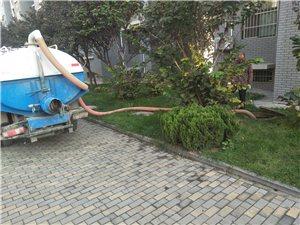 专业清理化粪池公厕