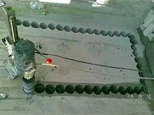 鄭州金水區專業打孔玻璃鉆孔