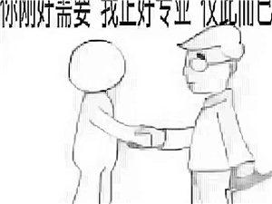 阿田大虾招商加盟