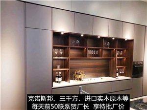 周年庆:厂价定制橱柜衣柜家具各种风格