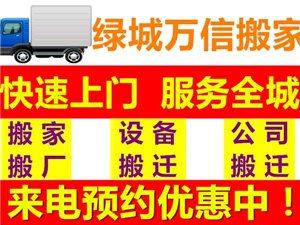 郑州搬运工装卸工师傅电话专业放心