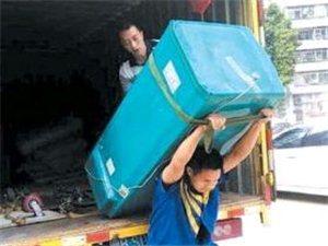 鄭州面包車搬家金杯車搬家拉貨