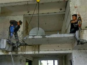 郑州拆除切割混凝土墙体