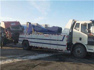 汽车道路拖车救援