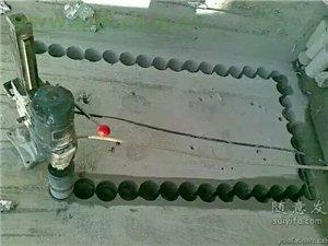 龙湖专业钻孔水钻打孔