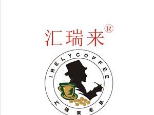 海南特产:福山老总咖啡