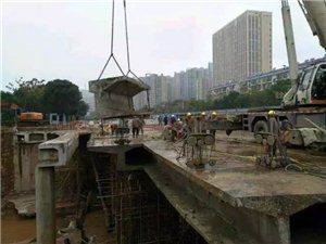河南郑州混凝土切割楼板大梁切割拆除