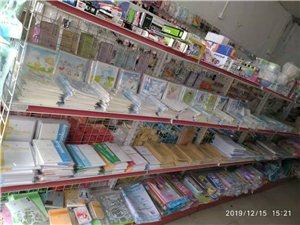 明之亮雜貨店