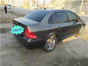 08年東風標緻,因換新車出售