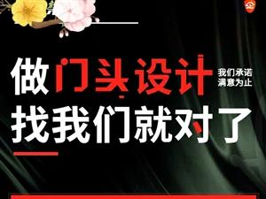 蕭縣廣告店 免費上門測量安裝專業制作廣告牌發光字等