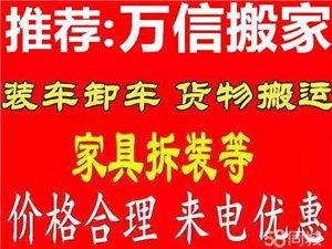 郑州专业卸大车师傅电话搬运工装卸大车师傅