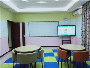 儋州世博教育培訓學校