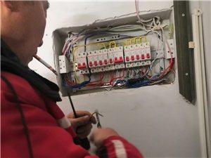 24小時電路水管維修通下水道15955763110