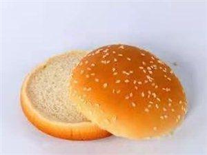低价售卖汉堡面包
