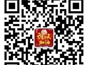 栾川县耕莘路彩票612店