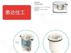 重慶標準裝配房屋衛生間