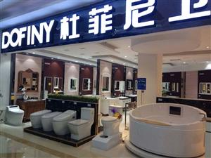 重慶衛浴水暖商城