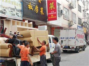 河源专业搬家公司  家具拆装 空调拆装 家私打包