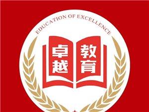 成人高考学历提拔(升专升本)