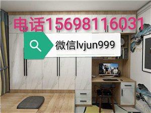 本地全屋定制工厂,定制各种家具,有价格优势