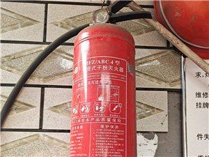 四川维安消防工程有限公司