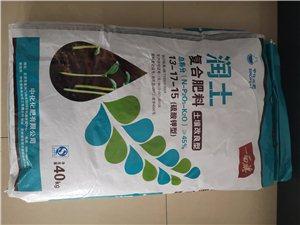 中化一面旗复合肥化肥