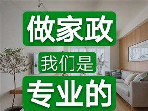 延吉开荒保洁,楼宇保洁,2611515室内消毒