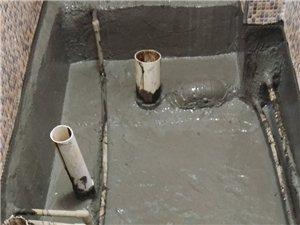 河源市明盛防水补漏装饰工程部