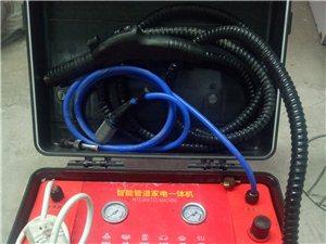 家電清洗安裝,專業清洗油煙機,地暖,和各種家用電器