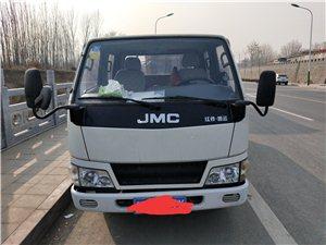 江鈴雙排貨車出租3.3