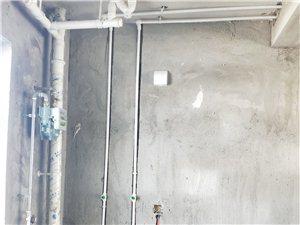 专业改水改电,墙面粉刷