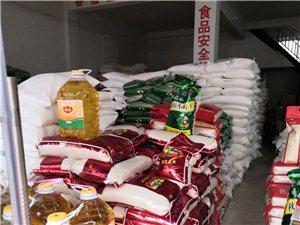 中儲糧惠良豐放心糧油店     潢川**的米面油等
