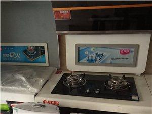 清華新亮點專太陽能 店  專業維修太陽能