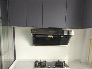 专业安装厨卫
