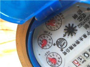 咸寧溫泉疏通水電太陽能防水各種維修安裝