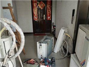 空调拆装维修保养回收租赁
