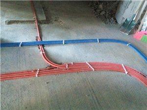专业承接水电安装维修