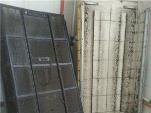 家电蒸汽药物深度清洗空调制冷安装维修