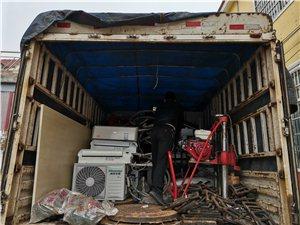 搬家,空调,家具拆装干杂活