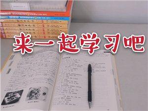 日语学习小伙伴