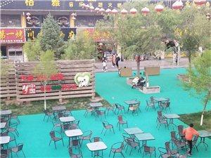 2020年大唐美食街雪花啤酒廣場