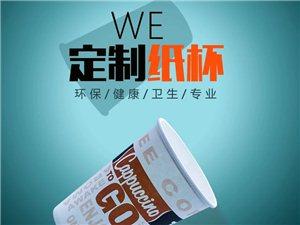 廣告餐巾紙0.68起;加厚紙杯0.12起