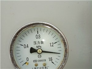 专业水暖管道安装与维修