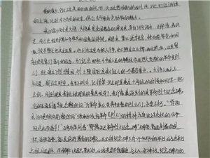 395�D文|��芳芳
