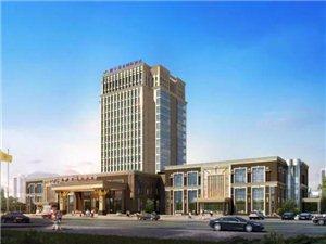 鹏宇嘉禾国际酒店