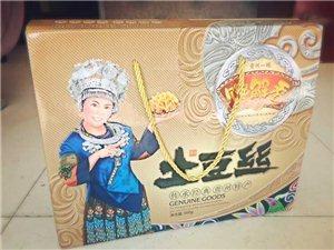 馋解香土豆丝礼盒装