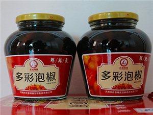 开阳特产多彩泡椒2瓶装